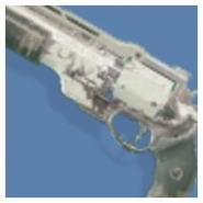 アジマス DSU Destiny2 アイコン