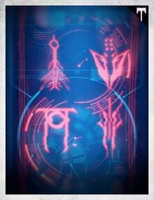 Splicers Grimoire Card.jpg