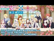 TVアニメ『乙女ゲームの破滅フラグしかない悪役令嬢に転生してしまった…X』第2弾PV 2021年7月2日〜放送開始