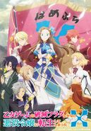 Anime Season 2 Visual