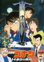 Detective Conan - La Decimocuarta Víctima (Pelicula 2).jpg