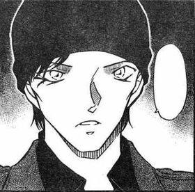 Akai Shuichi Manga.jpg