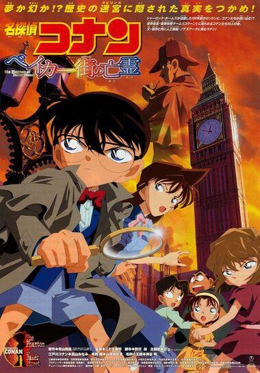 Detective Conan película 6 el Fantasma de Baker Street.jpg