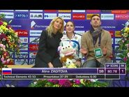 Алина Загитова • КП (80,78 SB) • Rostelecom Cup'18 • Россия (Москва) • 16-11-18