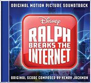 RBTI - Soundtrack