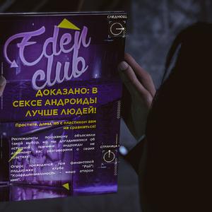 Eden club 5.png