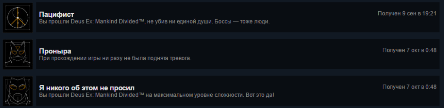 Станислав Батькович/Я всегда об этом просил