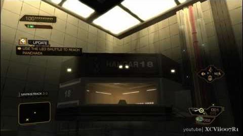 Deus_Ex_Human_Revolution_-_Hangar_18_Achievement_Trophy