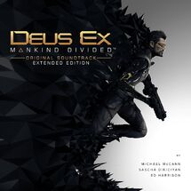 DXMD extended soundtrack.jpg