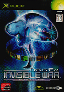 InvisibleWar-Box-Xbox-JP