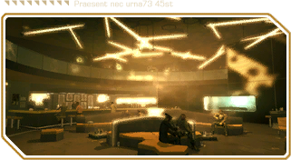Image of The Hive