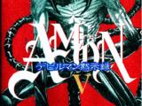Amon: The Darkside of the Devilman