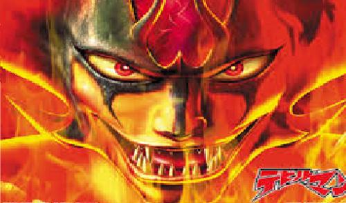 Devilman Wiki