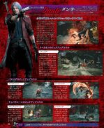 Famitsu 1579 DMC5 page 11 (026)