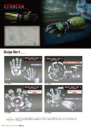 DMC5 Devil Breaker Gerbera Concept Art (1)