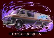 Puzzles & Dragons DMC Motorhome