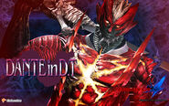 Devil May Cry 4 (PACHISLOT) Official wallpaper from Enterrise site2