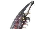Sparda (Devil Arm)
