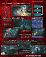 Famitsu 1579 DMC5 page 4 (019)
