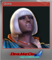 Devil May Cry 4 Special Edition Card Foil 4