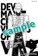 DMC5 VOV Vol 3 Bonus Art (2)