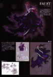 Devil May Cry 4 Devil's Material Collection Faust concept art