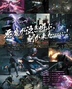 Famitsu 1579 DMC5 page 2 (017)