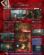 Famitsu 1579 DMC5 page 13 (028)