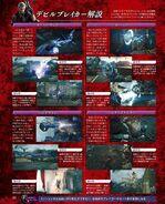 Famitsu 1579 DMC5 page 7 (022)