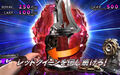 Pachislot Devil May Cry 4 previews (Pachinko ver.) 15