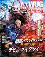 Famitsu 1579 DMC5 cover
