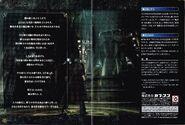 Devil May Cry 4 Manual PlayStation 3 JP ver. (16)