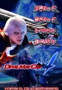 Pachislot Devil May Cry 4 previews (Mobile ver.) 1