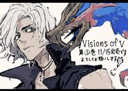 V with Griffon DMC5 VoV Volume 1 release illustration Ogata