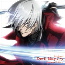 Devil May Cry Drama CD Vol.2.png