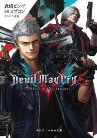 Devil May Cry 5 Before the Nightmare front cover.jpg