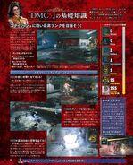 Famitsu 1579 DMC5 page 3 (018)