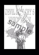 V with Griffon DMC5 VoV Volume 1 bonus Ogata