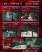 Famitsu 1579 DMC5 page 12 (027)