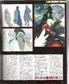 Devil May Cry 4 Scan 4
