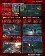 Famitsu 1579 DMC5 page 10 (025)