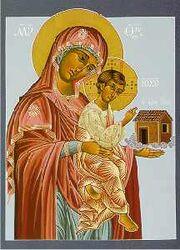 Nuestra Señora de Loretto.jpg