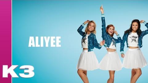 Aliyee (Lyric video)