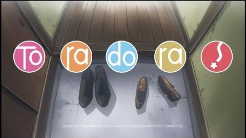 Toradora! Trailer (deutsch)