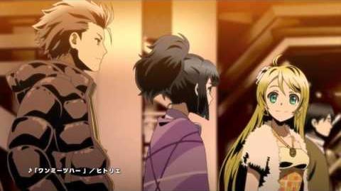 Divine_Gate_anime_new_trailer