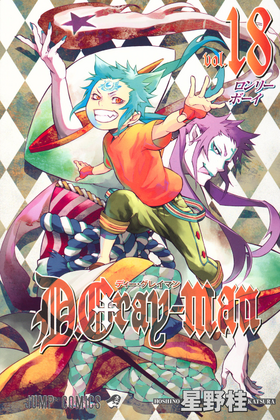 Cover 18.PNG