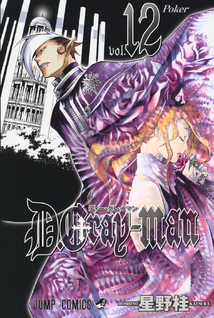 Cover 12.PNG