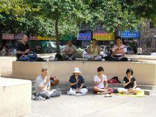 Meditation FalunGongChinatownNYC.JPG