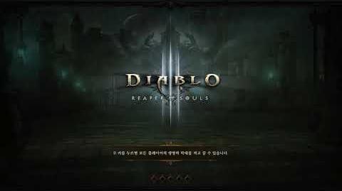 Diablo3 GR98(대균열) 2탄 작살 야만용사 깨보자!(with 불멸선망 야만용사), 디아블로3