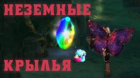 Whimsydale